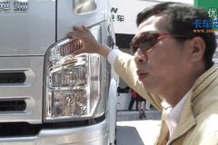 2014北京车展视频看车:五征奥驰A3 CNG轻卡