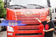 卡家线下聚会车型展示(一)苍老师带你看JH6载货车