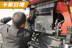 发动机高温、水箱开锅怎么办?可能是这四种原因造成的