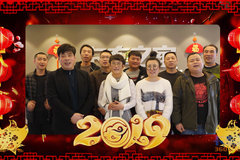 新年到!js77888金莎官网给您拜年啦!