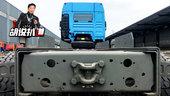 540马力的自卸车 专跑山区矿路的重载版汕德卡