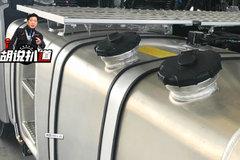 独立柴暖 双腔油箱 合资车进中国市场 也得适应咱们卡友的习惯