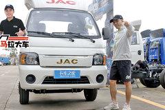 轻松上蓝牌无惧排放升级!www.js77888.com江淮康铃X5轿卡评测