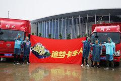 超级感叹号计划 四年的梦想 西藏我们来了