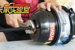 挂车刹车分泵老爱坏?不妨试试威伯科的这款高性能、低价格的新产品!