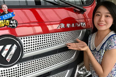 配154马力康机 欧马可S3五米二底盘报价13.96万