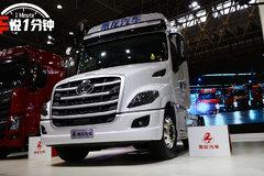 560马力AMT长头车 这款www.js77888.com乘龙T7可靠性十足