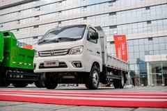 微卡也有自卸车 福田瑞沃小金刚 专为装修运输打造