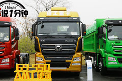 整车自重8.7吨  2020款徐工G9有颜有劲有身材