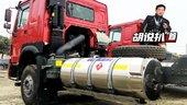 渣土车日子也不好过了 也换成LNG侧置气瓶来多多省钱