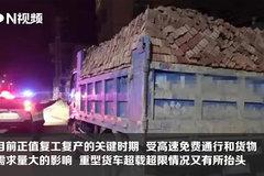 严查严处超限超载!  惠东3月份有80宗货运车辆被查扣