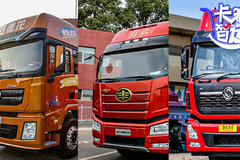 三款主流牵引车对比 (下) X3000 J6P 天龙VL 哪款更适合你?