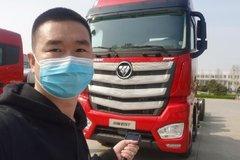 【爱聊车】福康X12配采埃孚AMT,如今的载货车都这么豪横了?