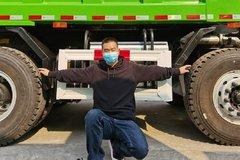 【爱聊车】8×4底盘 超短轴距 这款自卸车下工地跑公路两不误!