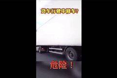 卡车行进中维修毛病 欧洲卡车司机技艺堪比内科大夫