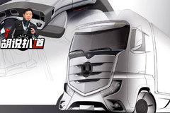 诧异:卡车也配平安气囊 不是出口大奔也不是大曼 居然是国产轻卡!