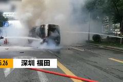 新能源货车与校车相撞起火 被困司机不幸身亡