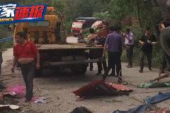 同一路段连发两起事故致8死11伤 道路隐患及时解决能否避免悲剧发生?