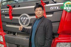 卡友老王换车记:为什么买自动挡欧曼GTL? 性价比方面没得挑