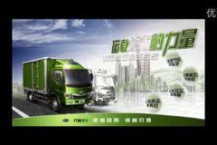 开瑞绿卡官方宣传片-运载城市的力量