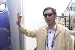 2014北京车展视频看车:福田奥铃轻卡