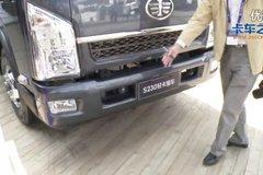 2014北京车展视频看车:一汽通用S230轻卡