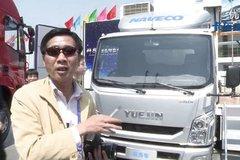 2014北京车展视频看车:南京依维柯超越广告车