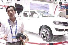 2014北京车展视频看车:皮卡车型介绍