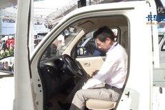2014北京车展视频看车:一汽吉林佳宝T80微卡