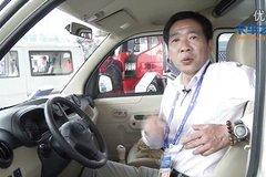 2014北京车展视频看车:一汽吉林佳宝V80大微面
