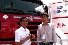 2014第十五届天然气展--青岛解放天V LNG牵引车视频