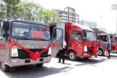 2014年中国重汽HOWO轻卡高端车型上市推广会