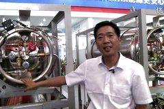 2014第十五届天然气展览会-查特天然气设备