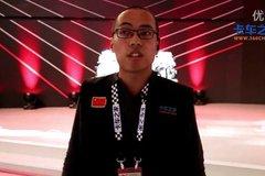 IAA 2014:视频看MAN展台区域全景布局