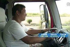 2014解放节油挑战赛 四川用户测试视频-陈小强