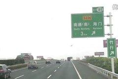 2014解放节油挑战赛 四川用户测试视频-何景春