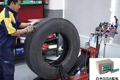 米其林卡客车轮胎专业店SOP4高级服务操作(上)