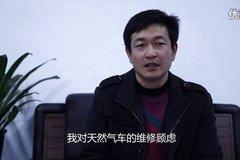 陕汽服务型制造战略 整体解决方案