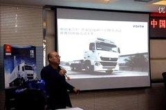 中国重汽与福伊特液力缓速器联手走进云南