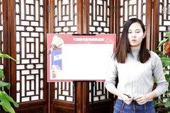 2015开瑞绿卡有奖问答活动补充视频