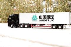 卡车之家中国重汽卡车车模展示