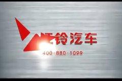 江铃凯威250万公里本土化验证-30秒视频