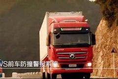 2015徐工HANVAN漢風重卡