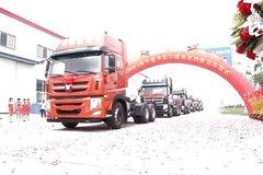 2015重汽王牌W5系出口越南交车仪式