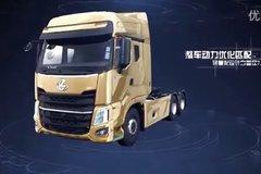 全新平台 乘龙H7设计理念视频