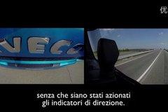 全方位驾驶辅助系统 依维柯Eurocargo系列推新中卡