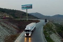 中国重汽汕德卡C7H 540马力9气囊牵引车试驾评