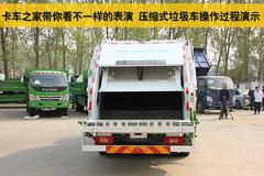卡车之家带你看不一样的表演 压缩式垃圾车操作演示