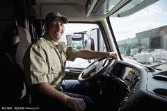 """只有这种人才能被称为""""老司机"""",网友:惊出一身冷汗"""