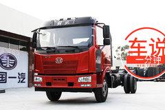 省钱不减配 解放J6L超值版广州售13.8万